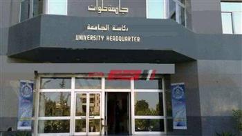 جامعة حلوان : 60 ألف طالب يؤدون امتحانات الفصل الدراسي اليوم وسط إجراءت احترازية | فيديو