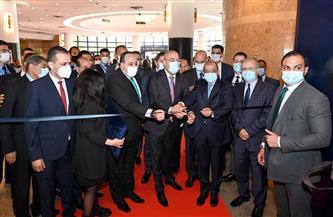 """وزيرا الإسكان والتنمية المحلية يفتتحان معرض أخبار اليوم العقاري """"AREX Egypt"""""""