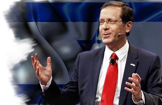 من هو رئيس إسرائيل الجديد إسحاق هرتسوغ؟   إنفوجراف