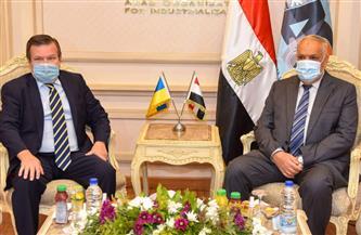 """""""العربية للتصنيع"""" تستقبل سفير أوكرانيا لبحث الشراكة والتصنيع المشترك في مجالات التصنيع المختلفة"""