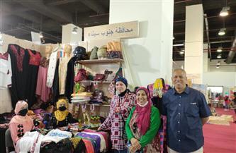 جنوب سيناء تشارك بمنتجاتها اليدوية في معرض ديارنا دمياط | صور
