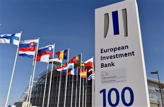 «الاستثمار الأوروبي» و«CIH» المغربي يوقعان اتفاقية تعاون لدعم الشركات الصغيرة والمتوسطة