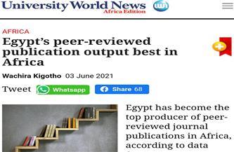 مصر تتصدر القارة الإفريقية في النشر الدولي للبحوث العلمية