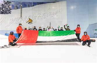 الإمارات تفوز بعضوية «الزمالة» في الاتحاد الدولي للتزلج و«الدائمة» في «الآسيوي»