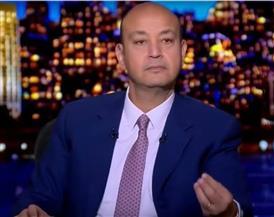 عمرو أديب: الدولة اللي وفرت سكن تقسيط على 30 سنة مش هتستخسر شقة في حد| فيديو