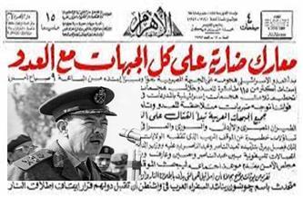 """فى ذكراها الـ 54.. """"أسرار النكسة"""" من أرشيف الأهرام ومذكرات الفريق محمد فوزي"""