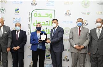 وزيرة البيئة تشارك في افتتاح أول وحدة للتحول الأخضر بالجامعات المصرية|صور