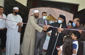 افتتاح مستوصف الراهبات الفرنسيسكانيات الخيري بإسنا بمحافظة الأقصر |صور