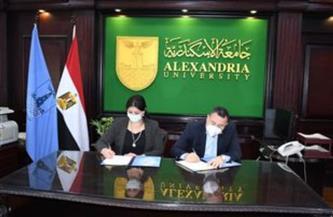 تعاون بين «رواد 2030» وجامعة الإسكندرية لتعزيز ريادة الأعمال والعمل الحر بين الشباب