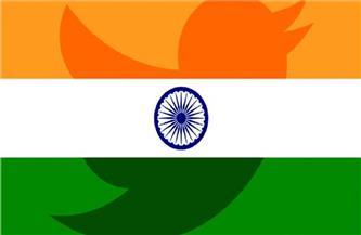 """الهند توجه تحذيرًا نهائيًا لموقع """"تويتر"""" للامتثال للقواعد الجديدة"""