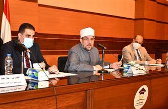 وزير الأوقاف يقرر إثابة الأكثر تميزًا في مجال تحصيل الإيرادات خلال شهر مايو |صور