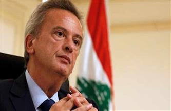 تحقيق في فرنسا حول ثروة حاكم المصرف المركزي اللبناني في أوروبا
