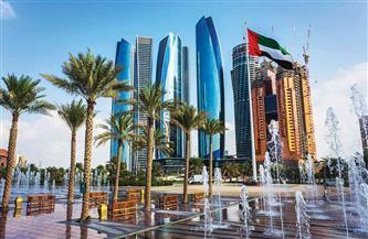 الإمارات تبدأ المرحلة الأولى من مشروع النسخة المطورة للهوية الوطنية