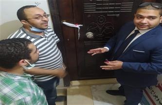 غلق 23 منشأة طبية مخالفة في سوهاج   صور