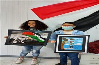 أطفال مصر يرسلون رسالة تضامن لأطفال فلسطين بالفن| صور