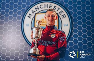 «فودين» يفوز بجائزة أفضل لاعب شاب فى إنجلترا