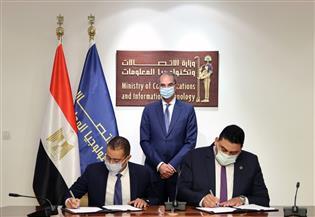 بأرباح وصلت 10 مليارات جنيه.. طلعت يشهد اتفاقية مساهمين معدلة بين المصرية للاتصالات وفودافون   صور