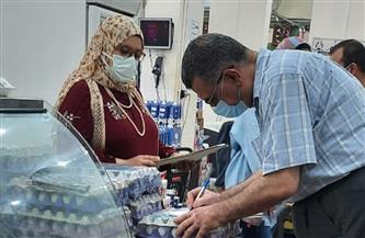 حملة على المحلات والمطاعم بحي غرب المنصورة  صور