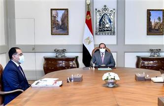 الرئيس السيسي يوجه بالاستعداد الجيد لاستضافة المؤتمر الوزاري لمنظمة التعاون الإسلامي للمرأة بالعاصمة الإدارية