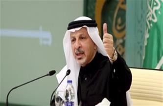 السعودية وجنوب السودان يبحثان سبل تعزيز وتطوير العلاقات الثنائية في مختلف المجالات