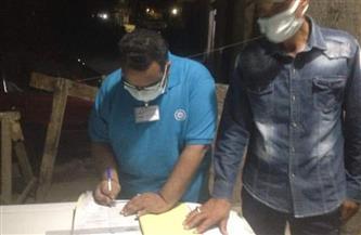 تحرير 15 مخالفة خلال حملة مسائية للضبطية القضائية برأس غارب| صور