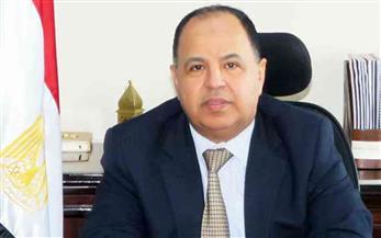 وزير المالية: الرئيس السيسي نجح في تحويل التحديات إلى فرص تنموية