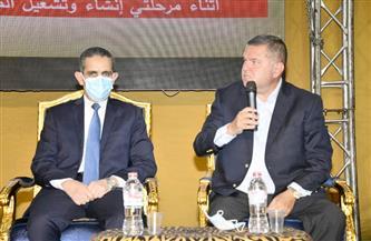محافظ الغربية يلتقي وزير الدولة لقطاع الأعمال بالمحلة الكبرى | صور