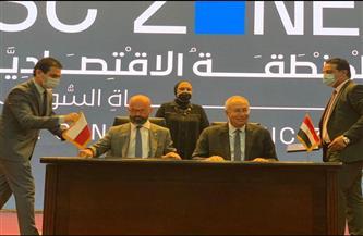 توقيع اتفاقية بين اقتصادية قناة السويس وكاتوفيتسا البولندية لإنشاء منطقة صناعية