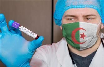 الجزائر: 8 وفيات و354 إصابة جديدة بكورونا