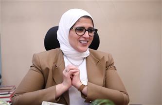 وزيرة الصحة: انحسار موجة الارتفاع في معدلات الإصابة بفيروس كورونا