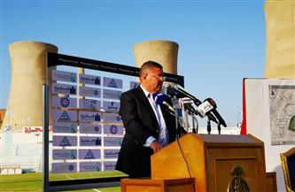 وزير قطاع الأعمال العام يستعرض جهود تطوير نادي غزل المحلة