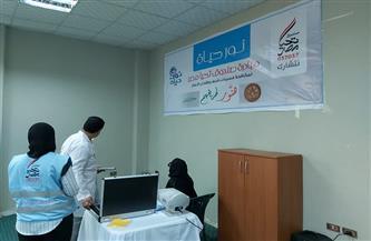محافظ الشرقية: مبادرة «نور حياة» لمكافحة العمى وضعف الإبصار توقع الكشف الطبي على عدد من المواطنين| صور