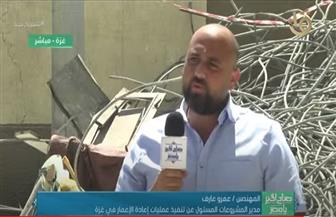 مدير المشروعات المسئولة عن تنفيذ عمليات إعادة الإعمار في غزة يكشف حجم الأعمال المنفذة حتي الآن | فيديو