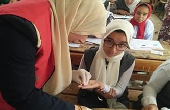 الهيئة العامة للرعاية الصحية تكشف تفاصيل الفحوص الطبية المجانية لطلاب المدارس