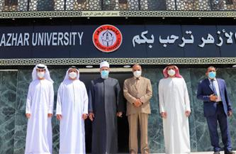 سفير الإمارات بالقاهرة يزور جامعة الأزهر لبحث آفاق التعاون المشترك