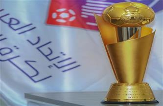 الاتحاد العربي يتأهب لإطلاق النسخة السابعة لكأس العرب للشباب في القاهرة