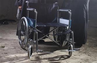 تسليم 27 كرسيًا متحركًا للمعاقين بكفر الشيخ