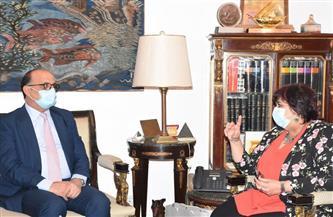 وزيرة الثقافة: انطلاق فعاليات عام الثقافة المصرية التونسية يونيو الجارى | صور