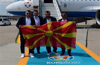 مقدونيا الشمالية يصل «بوخارست» للمشاركة لأول مرة فى تاريخه فى «يورو 2020»