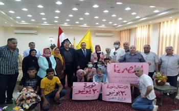 ذوو-الاحتياجات-الخاصة-والأيتام-يحتفلون-بذكرى-ثورة--يونيو-بشمال-سيناء- -صور