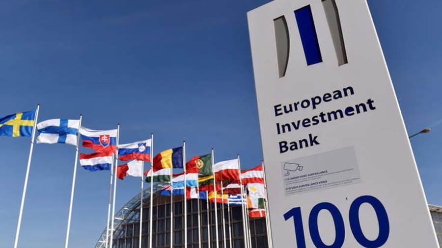 ;الاستثمار الأوروبي; يقدم  مليار يورو لتمويل مشروعات التنمية حول العالم
