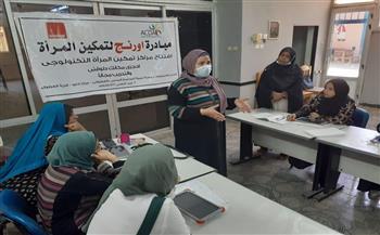 «اورنچ مصر» تطلق 3 مراكز رقمية جديدة لتمكين المرأة وتعلن نتائج مسابقة «نساء رائعات»