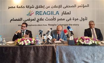 إطلاق عقار «رياجيلا» في مصر لعلاج الفصام لدى البالغين