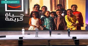 شباب-مؤسسة-quot;حياة-كريمةquot;-كل-يوم-بنساهم-في-رسم-البسمة-على-شفاه-المصريين