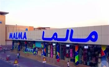 «مالما» أكبر معرض للشنط وحقائب السفر في الإمارات   فيديو