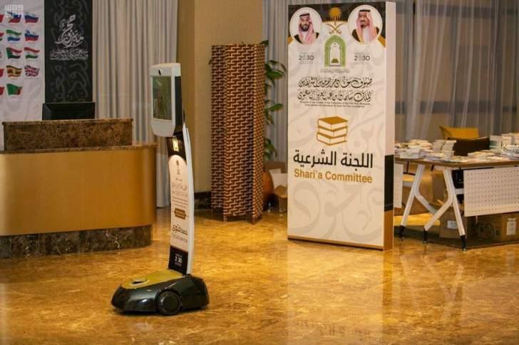 أبرزها  روبوت الفتوى الآلي  الشئون الإسلامية تقدّم خدمات تقنية لضيوف الرحمن