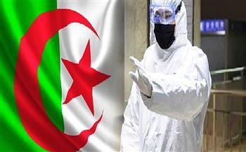 الجزائر تسجل 1495 إصابة و34 وفاة بفيروس كورونا