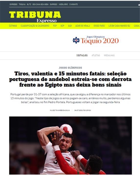 صحف البرتغال بعد الخسارة أمام مصر