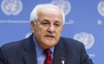 مندوب فلسطين: مجلس الأمن يعقد جلسة يوم الأربعاء لبحث الانتهاكات الإسرائيلية