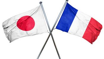 فرنسا واليابان يتعهدان بتعزيز التعاون الأمني في منطقة المحيطين الهندي والهادئ